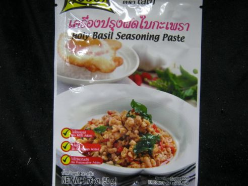 Holy Basil Seasoning Paste, Pad Krapau, Lobo, 50g